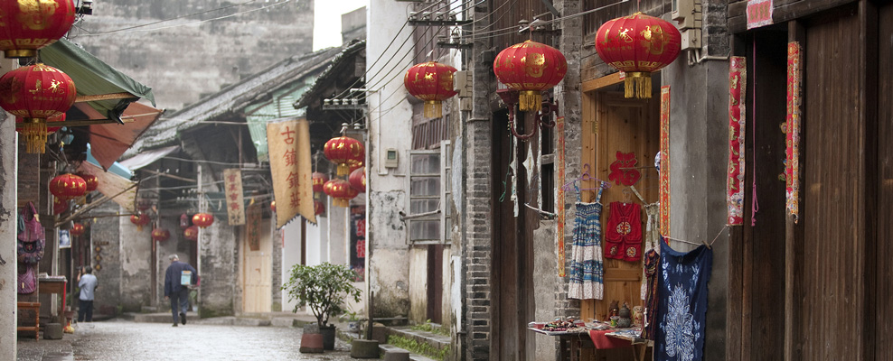 A picture of Xinping Ancient Town at Chinese New Year